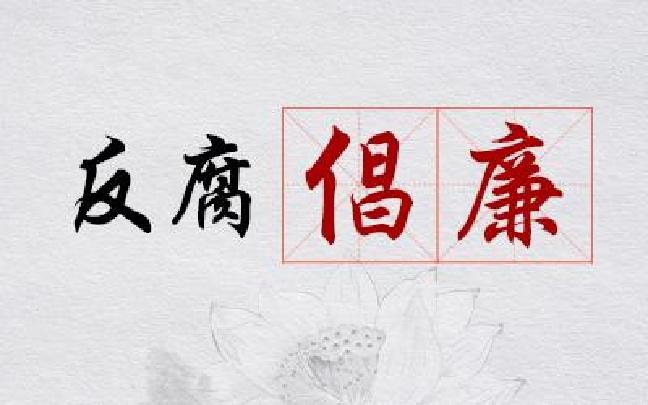 昆明高新技术产业开发区管委会原主任张兴华协助调查