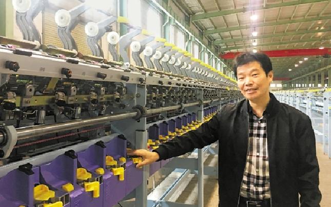 """新昌纺机产业实现智能化 聪明的纺机会""""说话"""""""