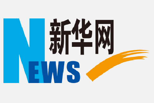 中越(文山)国际商贸旅游交易会明日举行