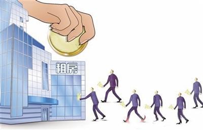 商业用房可改建为租赁住房 山西加快发展住房租赁出新规