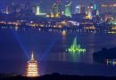 杭州借力G20 发力会奖经济