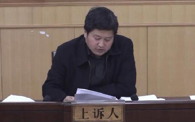 【庭审直播】丁政强与李峰涛商标权权属纠纷