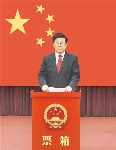 赵克志:确保选出人民满意信任的人大代表