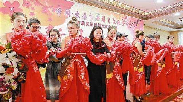 2017中国·大连年文化季暨第二届民俗网络春晚举办发布会