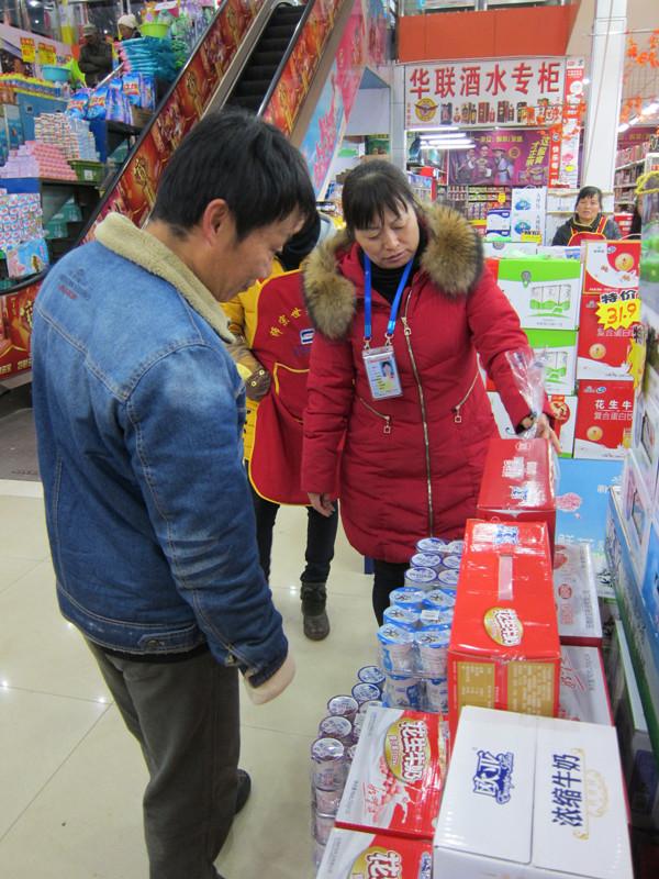 师宗落实春节期间食品安全监管工作