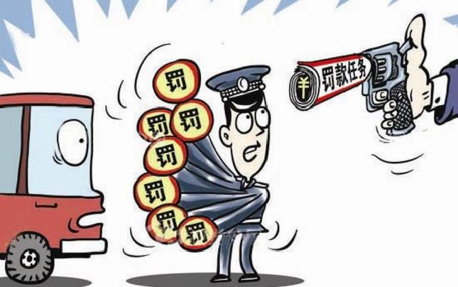 河南交警出台
