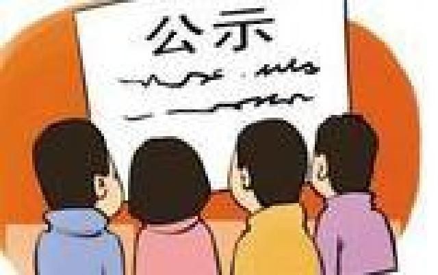 河南对兰考、滑县退出贫困县进行公示