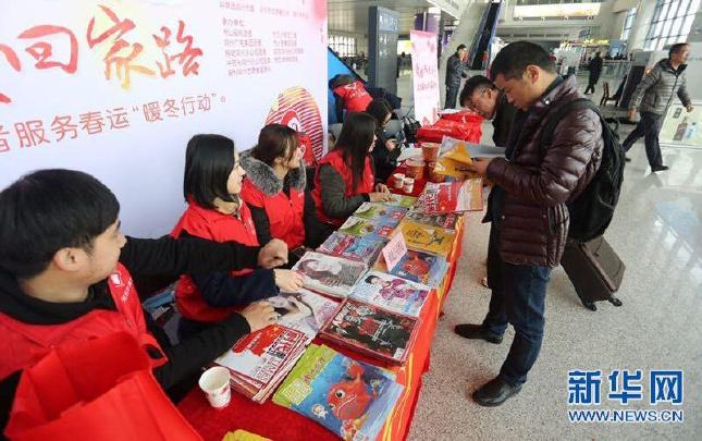 浙江湖州:春運首日志願者溫暖旅客回家路