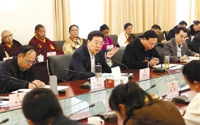 紧密团结在以习近平同志为核心的党中央周围 奋力谱写好中华民族伟大复兴中国梦西藏篇章