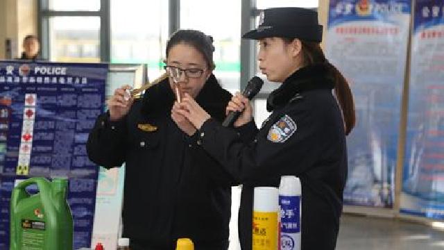 沈阳铁警春运安检升级确保旅客回家安全