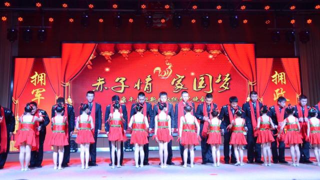 (網絡媒體走轉改)沈陽市康平縣舉辦迎新春雙擁晚會