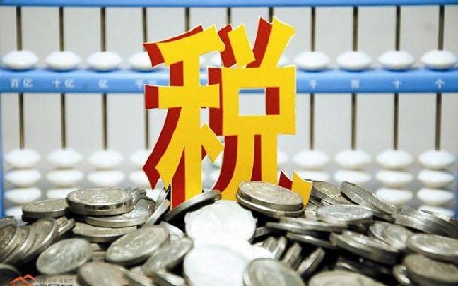 昭通盐津国税局首月收入开门红 同比增长近80%