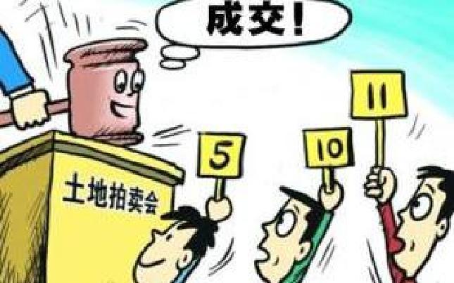 郑州鸡年首拍14宗土地 13宗土地以起始价成交