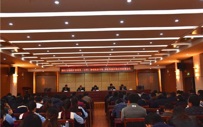 丽江古城将开展为期半年专项行动 整顿旅游市场净化旅游环境