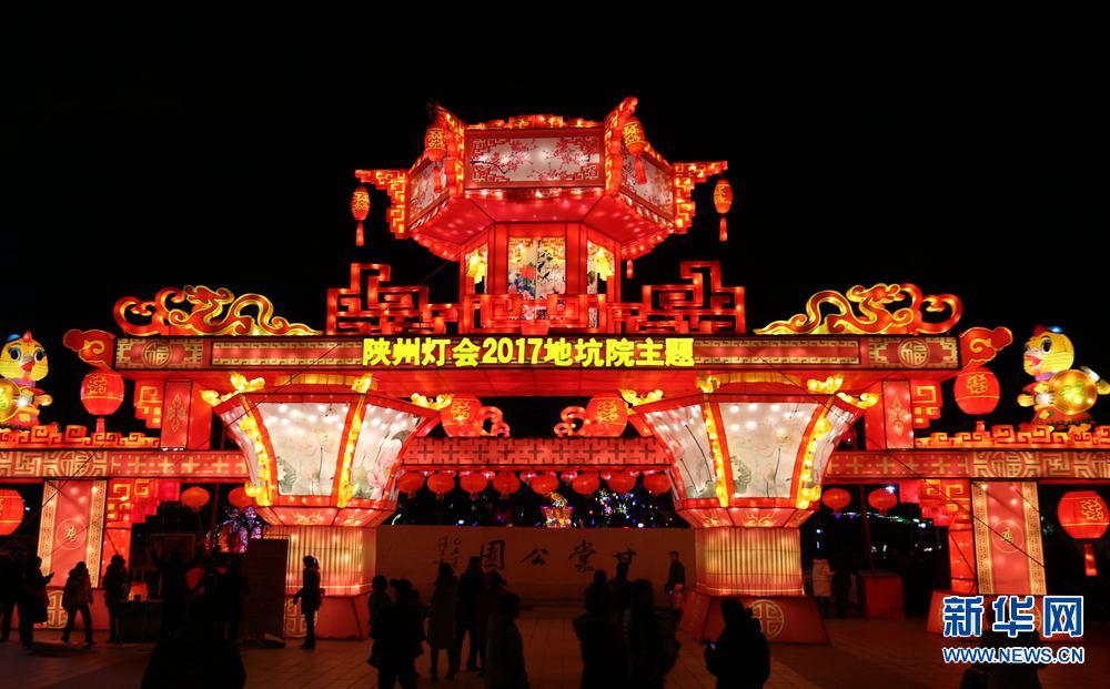 三门峡陕州灯会特色花灯让你看过瘾