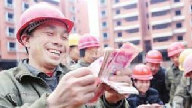 沈阳推行建设领域农民工工资保证金制度