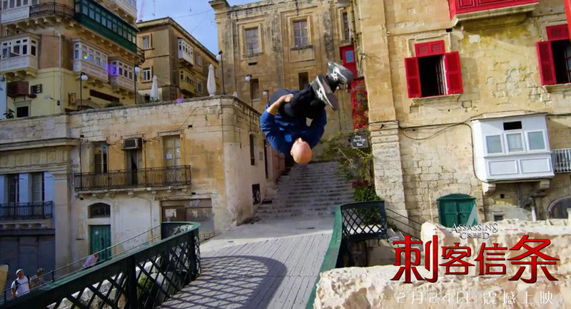 《刺客信条》拍极限运动玩得就是心跳