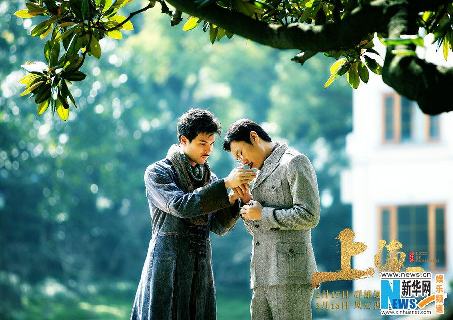 系列电影《上海王》今日上映 四大看点重塑乱世江湖