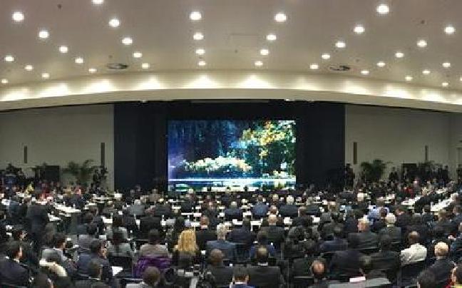 外交部云南全球推介活动在北京举行
