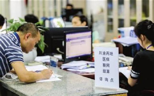 津首批33家异地就医联网结算定点医疗机构启动