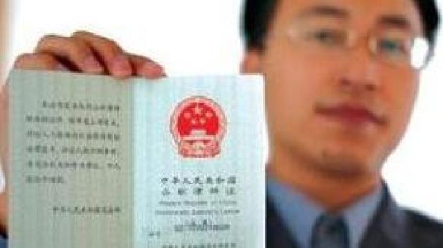 沈阳:涉外公证可上网办理 最迟三天出件