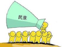 在陕全国人大代表集中视察学习动员会召开