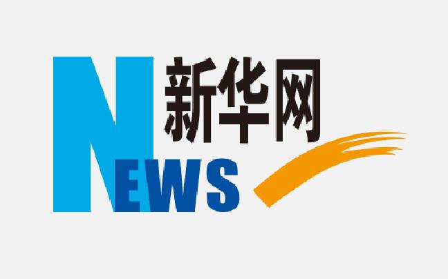 """建水县实施""""旅游+""""战略推进旅游多元融合发展"""