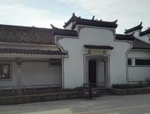 浦江县江南第一家旅游厕所