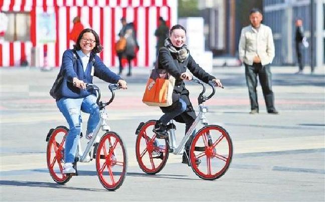 昆明:本周一至周四 摩拜限时免费骑