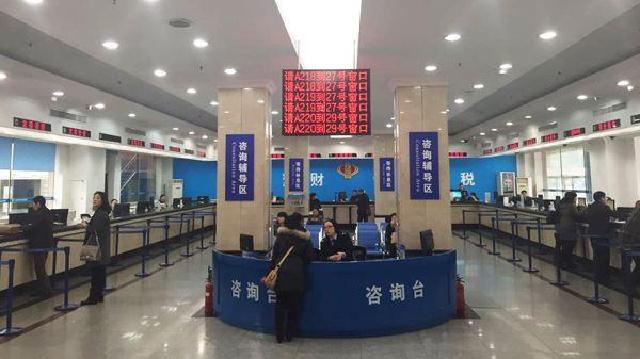 沈阳:沈河地税全程跟踪督办 力促注销登记提速增效