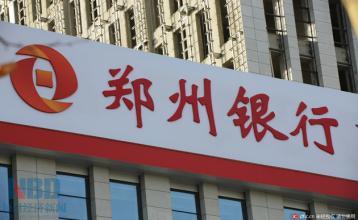 """郑州银行首发设立的控股公司创业界""""九鼎速度"""""""
