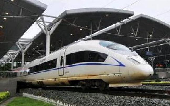 4月16日列车调图 天津增3对变5.5对
