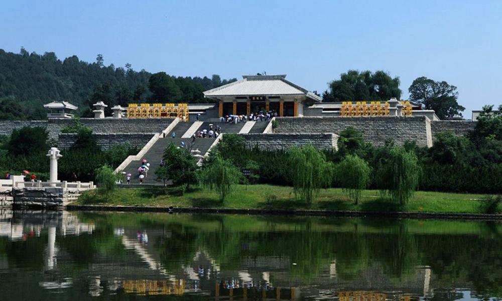 天下第一陵——中华民族始祖轩辕黄帝陵