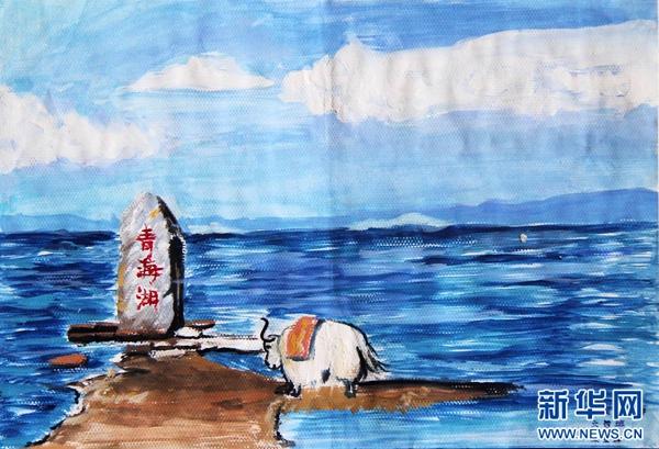 小学生手绘的青海湖,画风太美好~快来围观!