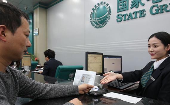 合肥供电公司:安徽首创客户服务二维码启用