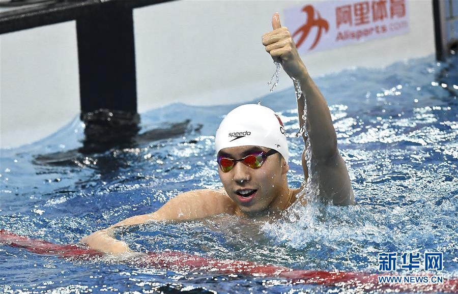 全国冠军赛:闫子贝破男子50米蛙泳全国纪录