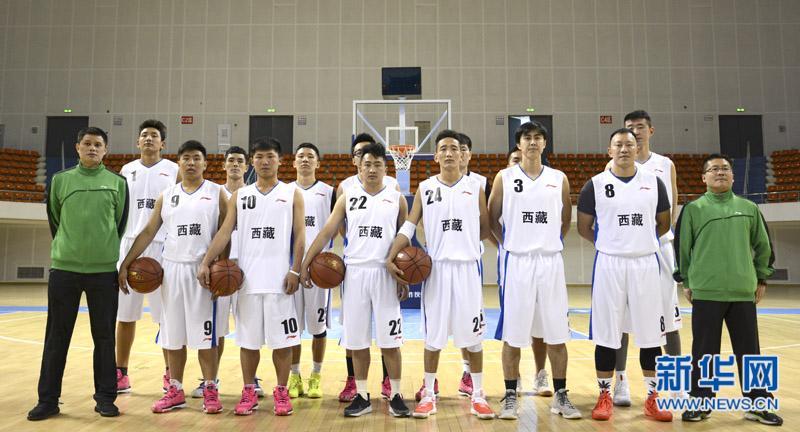西藏男篮出征第十三届全运会篮球成年组预赛