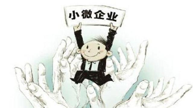 沈阳两大专利政策支持小微企业创新创业