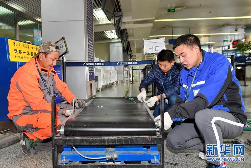 西藏各机场完成换季保养工作