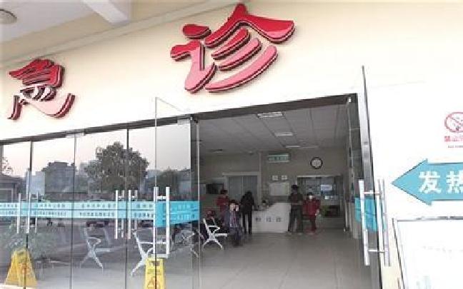 天津(jin)將加強急(ji)診急(ji)ben)確危重(zhong)患者(zhe)先救治後繳(jiao)費