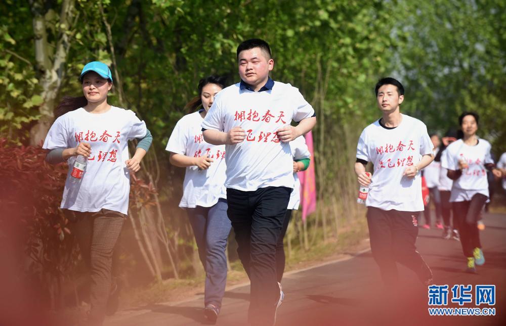 """合肥:""""青春活力跑""""倡导绿色健康生活"""