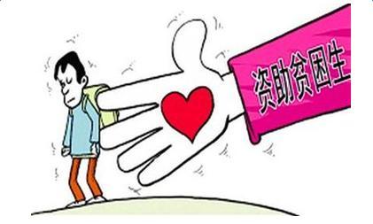 河南:不让一个建档立卡贫困生因贫失学