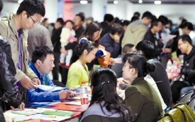 河南省第四届退役大学生士兵就业专场双选会启动