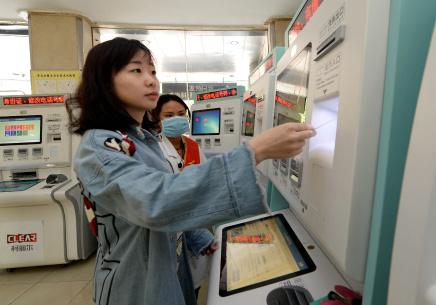 江西南昌:一站式自助服务 助力市民便捷就诊