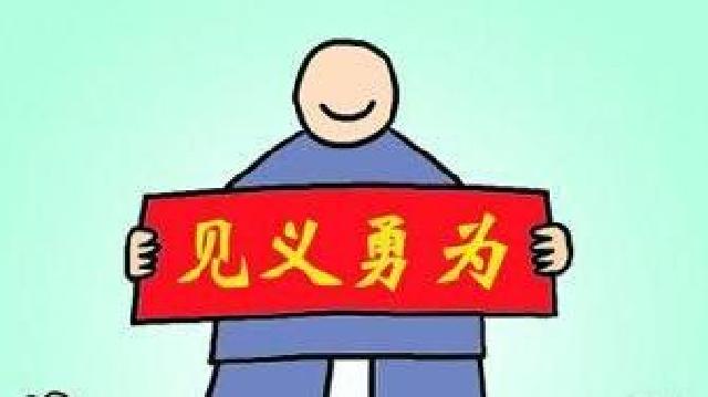 辽宁见义勇为英雄模范孙利东、石树增受表彰