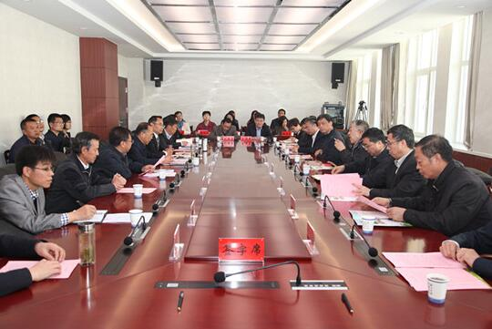 中国工程院院士王浩及其团队聘任仪式在青海师范大学举行