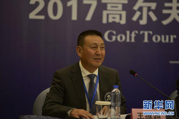 2017高尔夫旅游文化研讨会在青海召开
