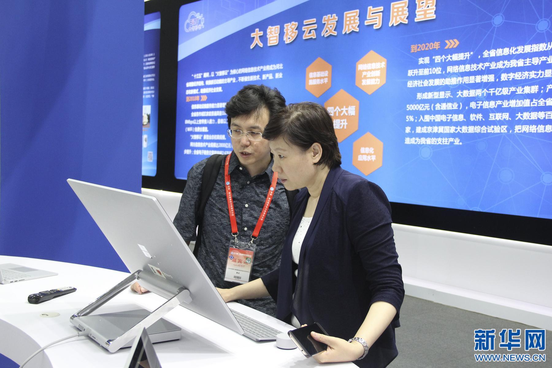 新华网展区惊艳亮相2017中国·廊坊国际经济贸易洽谈会
