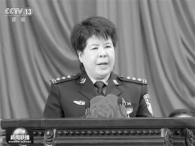 郑州公安英模京城受表彰 警界女杰刘成晓在大会上发言