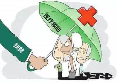 河南出台贫困人口大病救治政策遏制因病返贫